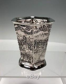 Antique Dutch 833 Purity Silver Cup Hexagonal Design w Repousse Scenery 4 120g