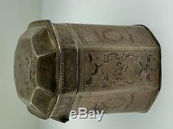 Dutch Antique 19th Century Silver Hand Engraved Spice / Patch BoxEstateHolland
